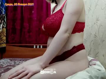 [20-01-21] _enjoyment_ record public show from Chaturbate.com
