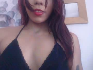 [17-05-21] dixelove record private sex show from Chaturbate