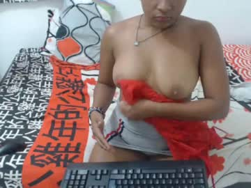 [23-03-19] rose_hotx record private show from Chaturbate.com