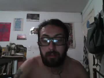 [21-09-21] diego_incubo record cam show