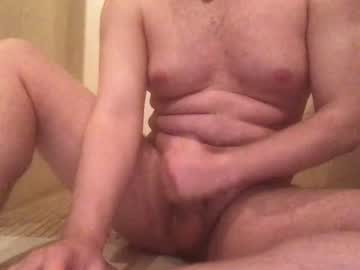 [05-07-20] 187720 private sex video from Chaturbate.com