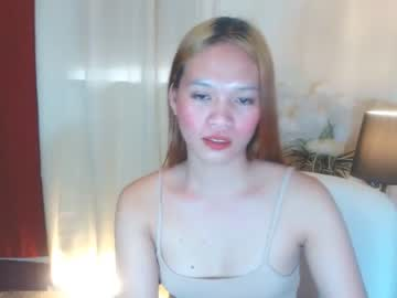 [19-05-21] urasiandreamwoman record show with cum from Chaturbate.com