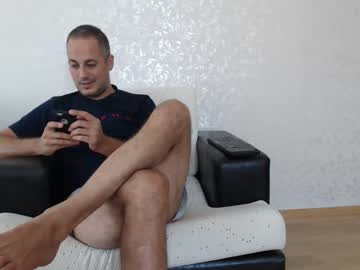 [13-08-20] thedorrrakis record private webcam from Chaturbate