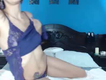 23-02-19 | ladylalabuy record private webcam from Chaturbate.com