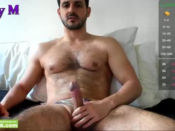 [14-07-20] xxxtonymxxx private from Chaturbate