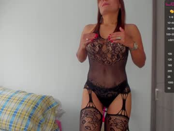 [18-06-21] sexual_queen blowjob video from Chaturbate.com
