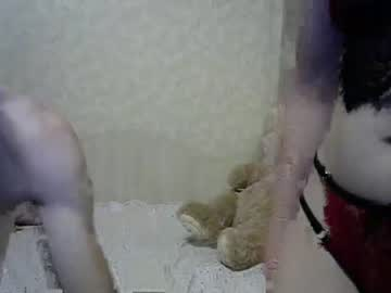 [07-07-20] wizlert private show from Chaturbate