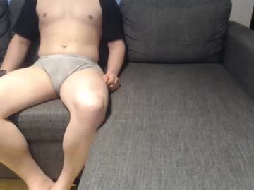 [19-01-21] cumartist84 private XXX video from Chaturbate.com