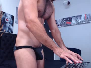 [08-08-20] hevan1234 private XXX video from Chaturbate