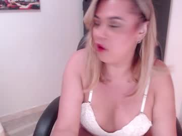 [28-02-21] deluxequeenkhloe chaturbate private sex show