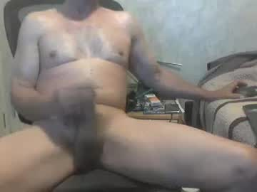 [08-05-20] incubus4sucubus record blowjob show from Chaturbate