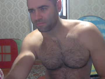 [10-11-20] legend49 chaturbate show with toys
