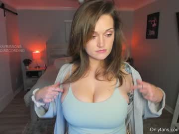 [02-08-21] kayribbons record video with dildo from Chaturbate.com