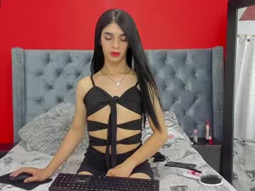 [27-07-21] emmyligreey record blowjob video from Chaturbate.com
