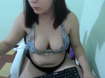 [14-04-19] miss_pau_anal record private