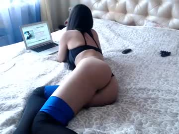 [22-05-19] angelmilana private webcam from Chaturbate.com