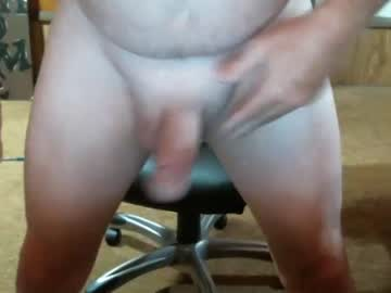 [07-08-20] kwib34 chaturbate video with dildo