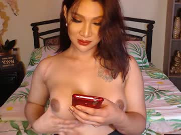 [02-12-20] arouseansia record private from Chaturbate