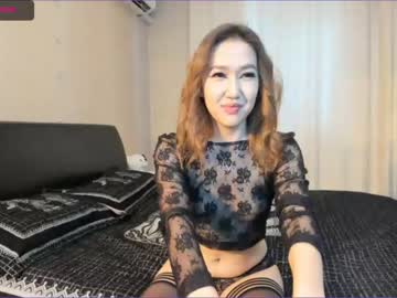 [09-05-21] whyucallme show with cum from Chaturbate.com