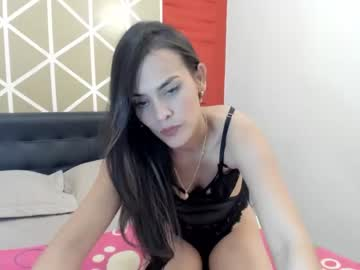 [20-02-20] lilaperverettee private sex show from Chaturbate