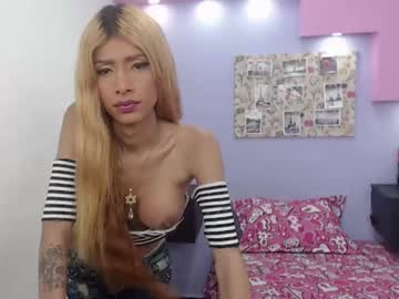 [24-05-19] xsexycutetsxnx6 video from Chaturbate