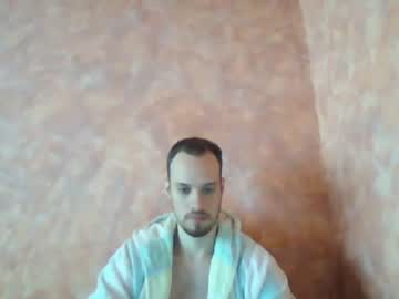 [24-05-19] xjohndoe20x chaturbate public webcam