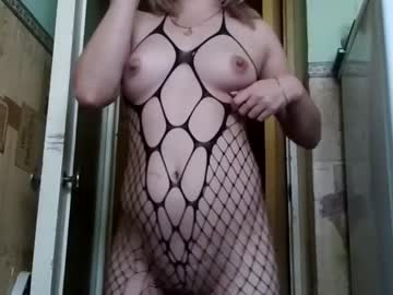 [19-09-20] sweeetigirl record video with dildo