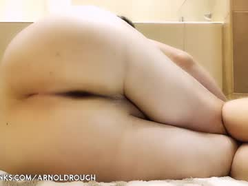 arnoldrough
