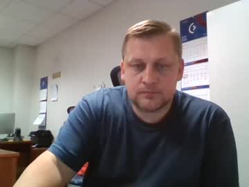 [08-06-20] sergebigballs record private show video from Chaturbate