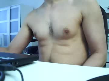 [07-05-21] psyrem record private XXX show from Chaturbate.com