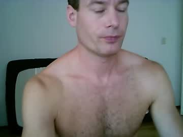 [12-07-19] bkwj77 video with dildo from Chaturbate