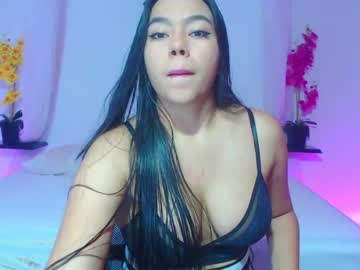 [27-10-20] heather_x_ record private show
