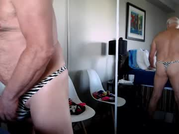 [28-06-20] kinmic video with dildo from Chaturbate.com