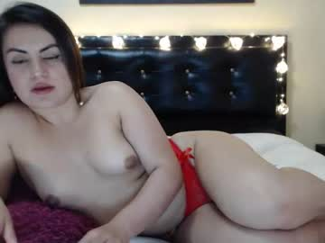 [07-03-20] crishornylove record webcam show from Chaturbate