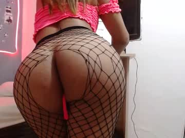 [03-06-20] xxxvenus_bigass record private XXX show from Chaturbate.com