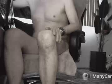 [25-06-19] openguy2 record private sex show