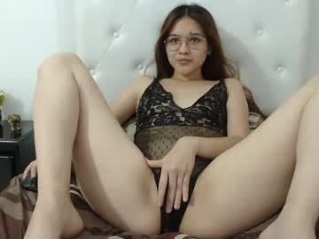 [26-04-19] greicysmith private from Chaturbate