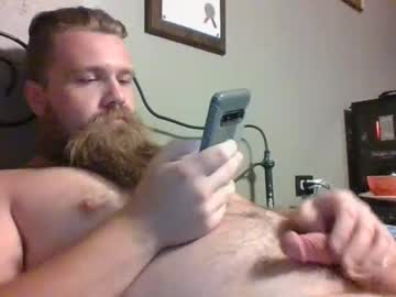 [27-07-20] loverlogan chaturbate video with dildo