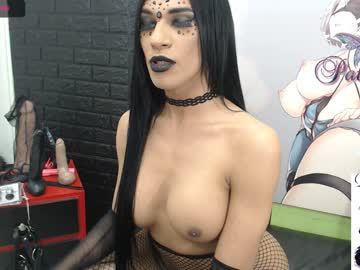 [24-10-19] patricia_lover_ts record video with toys