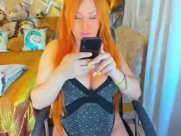 [07-05-21] sexy_nicollett public webcam video from Chaturbate