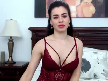 [25-01-21] lauraine record video with dildo from Chaturbate