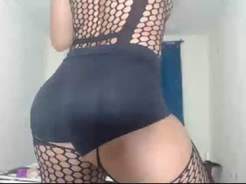 [18-01-20] thalia_grey private webcam from Chaturbate.com