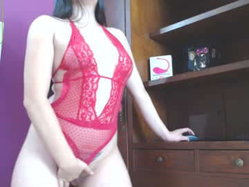 [21-05-19] natalia_cream private show video from Chaturbate.com