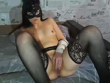 [04-12-20] relaxplace69 record private XXX show from Chaturbate
