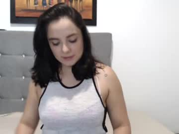 [02-12-20] nia_hot_squirt record video with dildo from Chaturbate