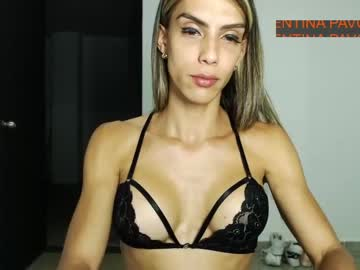 [16-07-20] vale_pretty1 private XXX show