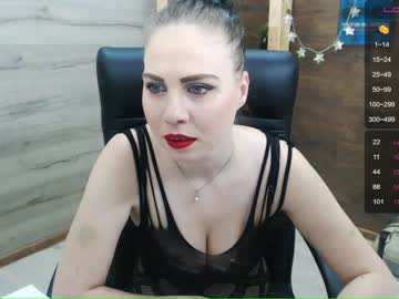[20-02-20] angelkate777 chaturbate dildo record