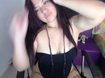 [15-01-21] shanel_bigass chaturbate video with dildo