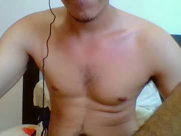 [23-06-20] edgarperez01 video with dildo from Chaturbate.com