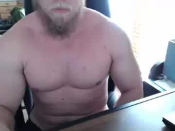 08-02-19 | diggler14 private sex video from Chaturbate